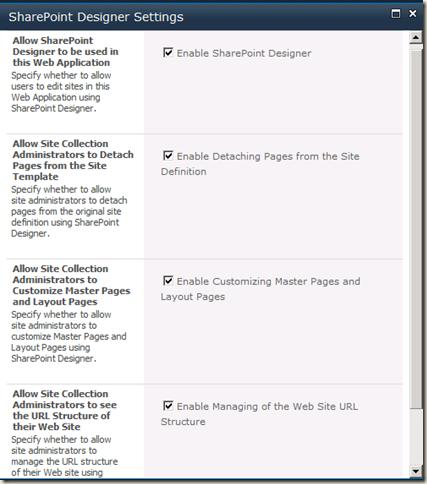 SharePoint Designer Settings screen